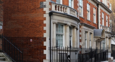 Laser eye surgery London Central location exterior